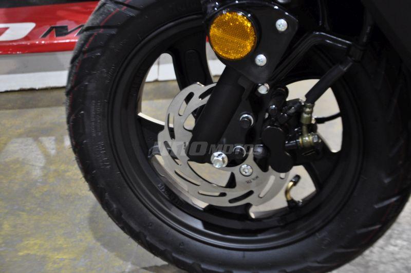 Moto Motomel Strato Fun 80 Outlet Int 25595