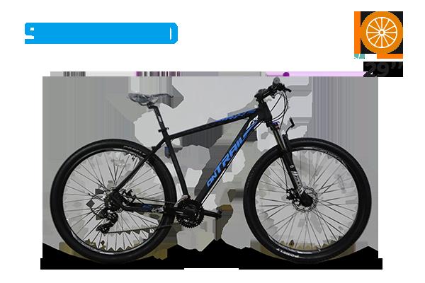 Bicicleta Mtb Ontrail R29 - 21 vel. Shimano (1) [M2965]