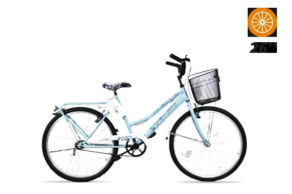 Bicicleta Country City Cruiser Paseo Dama playera Rodado 26  (6) [M2956]