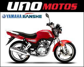 JIANSHE JS 125 6b V6